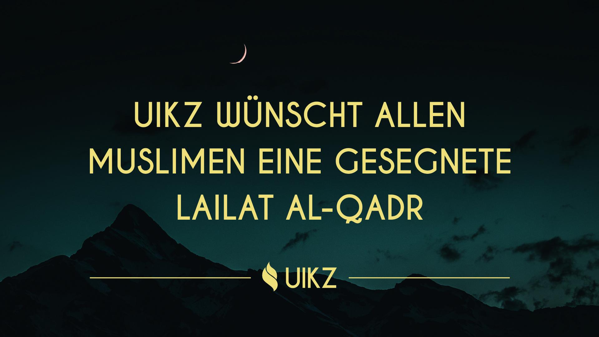 Lailat al-Qadr